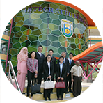 Brunei Institute